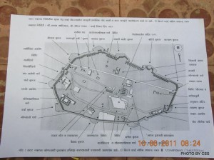 Kille Vasai Map